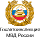 http://edu.pkgo.ru/education/children/ds16/logo_gibdd.png